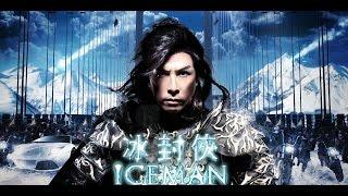 Iceman 2014 Lektor PL IVO