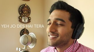 Yeh Jo Des Hai Tera (Cover) | Swades | Hari Ravi