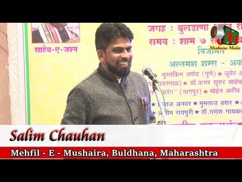 Xxx Mp4 SALIM CHAUHAN Buldhana Mushaira 2019 Org Hindu Muslim Ekta Manch Mushaira Media 3gp Sex