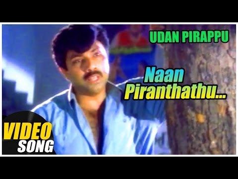 Xxx Mp4 Naan Poranthathu Thaniya Video Song Udan Pirappu Tamil Movie Sathyaraj Rahman Ilayaraja 3gp Sex