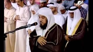 Masha'allah Amazing Recitation - Shaykh Muhammed al-Arifi 1433 Taraweeh Dubai