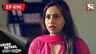 Crime Patrol - ক্রাইম প্যাট্রোল - Bengali - Ep 896 - 23rd June, 2018