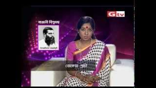 Upendra kishore Ray Documentary By Binku Mukherjee