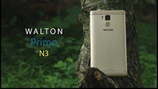 Walton Primo N3   ATC