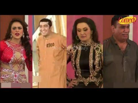 Zafri Khan | Nargis | Saima Khan | Nasir Chinyoti | Non Stop Comedy