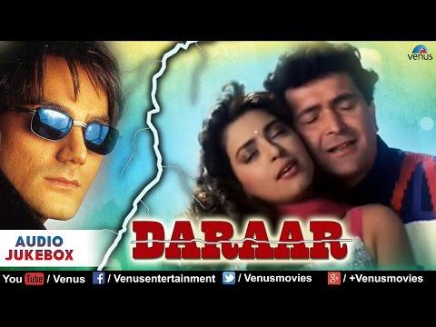 Daraar Full Songs | Rishi Kapoor, Juhi Chawla, Arbaaz Khan | Audio Jukebox