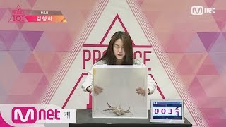 [Produce 101] M&H_ Kim Chung Ha, Oh Seo Jung @Hidden Box EP.01 20160122
