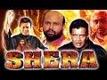 Download Video Download Shera (1999) Full Hindi Movie | Mithun Chakraborty, Vineetha, Gulshan Grover, Asrani 3GP MP4 FLV