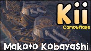 Kii: Makoto Kobayashi Camouflage Mission    World of Warships
