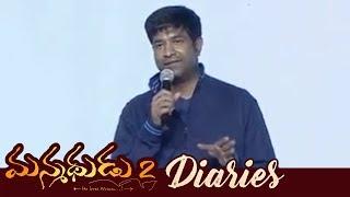 Vennela Kishore Speech at Manmadhudu 2 Diaries Event || Akkineni Nagarjuna,Rakul Preet