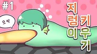 [PD대정령] 160422 지렁이 키우기 -1