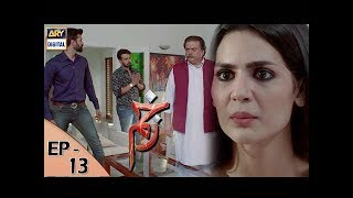 Zakham Episode 13 - 19th July 2017 - ARY Digital Drama uploaded on 1 month(s) ago 263595 views