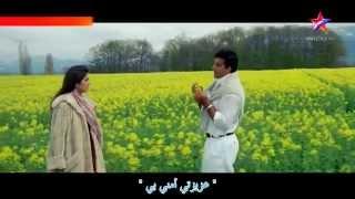 Dil Ne Yeh Kaha Hai Dil Se Dhadkan  Akshay Kumar Shilpa Shetty مترجمة عربي