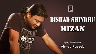 AHMED RAZEEB FT. BISHAD SHINDHU | MIZAN | LYRIC VIDEO | NEW SONG 2017