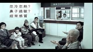 Teco Air-Conditioner commercial