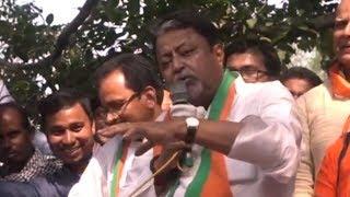 তৃণমূলকে ডাকাত বললেন মুকুল রায় - Mukul Roy Said TMC Party is Like Dacoit