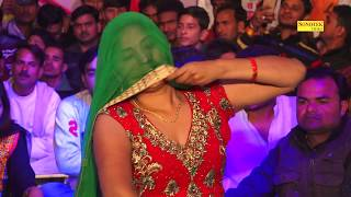 राम की सूं घणी प्यारी लागे से | Sheetal New Dance | Latest Haryanvi DJ Dance 2017