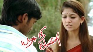 Yaaradi Nee Mohini | Yaaradi Nee Mohini Movie best Scenes | Dhanush and Nayanthara Best Performance