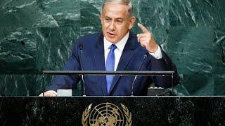 Israel : Prime Minister Benjamin Netanyahu addresses the U.N. General Assembly (Sept 22, 2016)