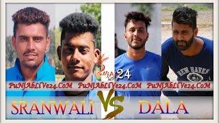 Best match Dala vs Sranwali-Masitan Cricket Cup 2016-Punjablive24.com
