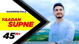 Yaadan Supne | Full Video | Kulwinder Billa | Dr Zeus | Latest Punjabi Song 2017 | Speed Records