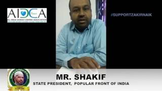 Popular front Karnataka condemns the tirade against Dr.Zakir Naik & Owaisi