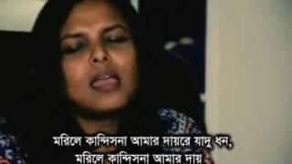 humayun ahamed song