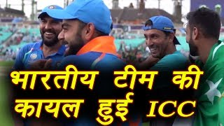 Champions Trophy 2017: ICC shares video praising Indian players with