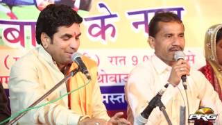 आदू आदू पंथ - JOG BHARTI Live 2017 | THOBAU Live | Rajasthani Live Bhajan | Jog Bharti Official