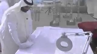 ZULF MUBARAK HAZRAT MOHAMMAD (S.A.W) IN DUBAI