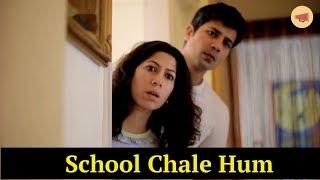 School Chale Hum | Sumeet Vyas | Kreative Story