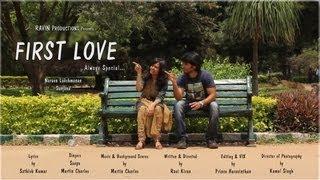 First Love short film