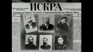 Тайны Октябрьской революции 1917  правда и вымысел