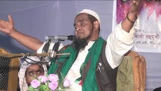 Mawlana Azizul Hoque Al Madani New Waz 2018 Alir Jahal Cox's Bazar Part-1