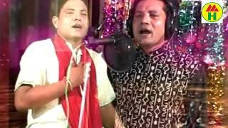 Barek Boideshi - Amar Mone Kosto Diya | আমার মনে কষ্ট দিয়া | Baul Gaan | Music Heaven