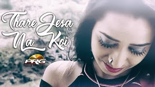 Thare So Koi Nahi || Hindi Love Status || REKHA MEWADA || Superhit Status 2018 || PRG Full HD Video