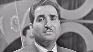 لقاء نادر مع الفنان ناظم الغزالي انتاج تلفزيون الكويت 1963