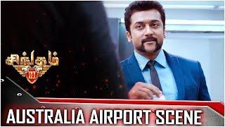 Singam 3 - Tamil Movie - Australia Airport Scene   Surya   Anushka Shetty   Harris Jayaraj