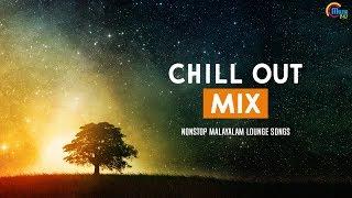 Malayalam Chill Out Mix   Melodious Malayalam Film Songs Playlist   Malayalam Lounge Songs  Official