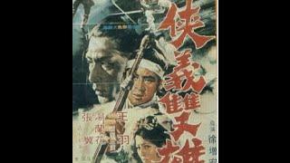 侠义双雄-1970(The Last Duel)