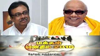 Makkal Manathil 2016 | DMK-Congress Alliance |  Puthiya Thalaimurai TV