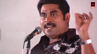സുരാജേട്ടന്റെ ഒരു തകർപ്പൻ മിമിക്രി | Suraj Venjaramoodu Latest Comedy | Malayalam Comedy Stage Show