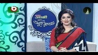 Bangla Celebrity Talk Show | Badhon & Rawnok | P4/4