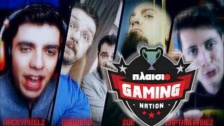 Zok @ Πλαίσιο Gaming Nation Event Trailer