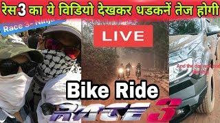 Race 3 Climax in Bike Riding Scene live Shooting | Salman Khan, Jacqueline Fernandez
