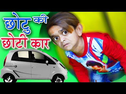 Xxx Mp4 CHOTU Ki CHOTI CAR Khandesh Comedy Video 2018 Shafik Chotu 3gp Sex
