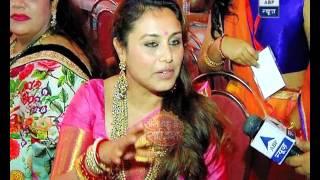 JUST WOW! Check out Rani Mukherjee's 'Maharani Haar'