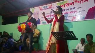 আমি প্রেম আগুনে জ্বলি রে বন্ধু  ami prem agone joli re bondhu Rubi Sarkar Ratv Live
