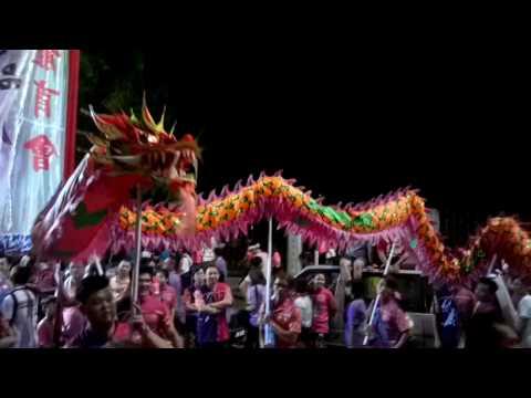 Chingay Johor Bahru 2017   JB Parade of Deities 古廟游神 from 柔佛古廟 JB Old Chinese Temple