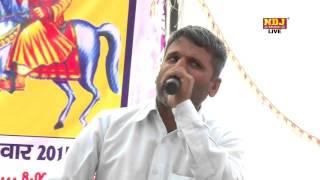 Naiya Aan Padi Majhdar | Latest Haryanvi Baba Mohan Ram Bhajan 2015 | Haryanvi Devotional Songs